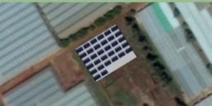 Simbi Solaranlage